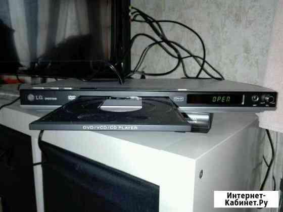 DVD-плеер LG DKE573XB (караоке) Москва