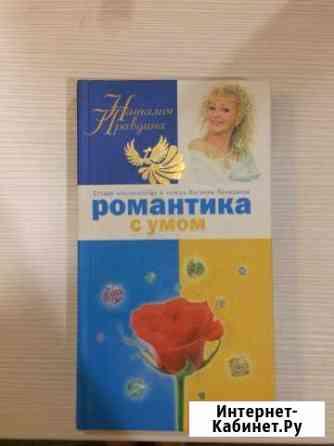 Книга Кострома