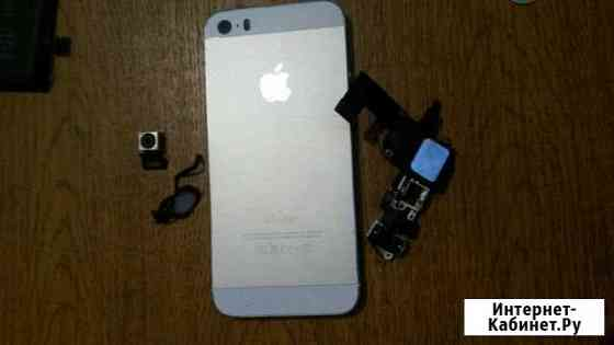 iPhone 5s Терек