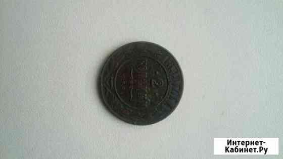 Монета 1899г Хасавюрт