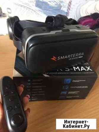 Продам новые очки виртуальной реальности с джойсти Курск
