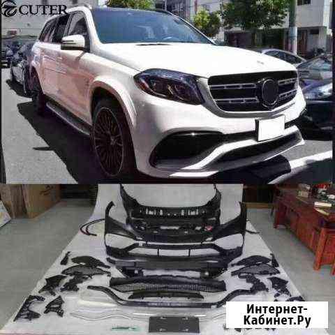 Бампер Mercedes GLS amg 63s Назрань