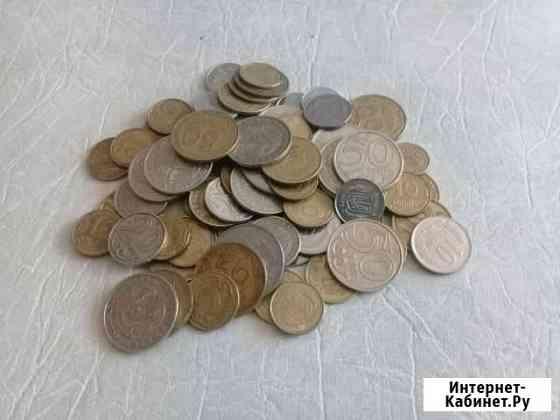 Монеты стран снг Чита