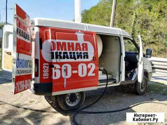Газовоз, газовая установка, агзс, газификация Мичуринск