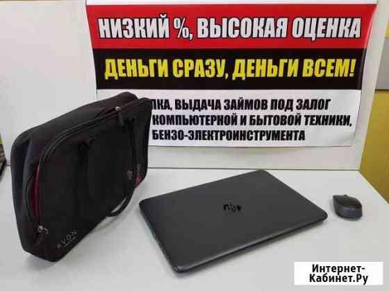 HP AMD A10/8GB/1000GB сумка+мышь Абакан