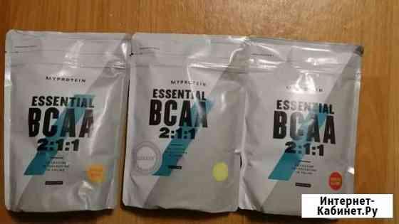 Bcaa 0,5 кг фирмы Myprotein Хабаровск