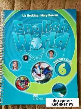 English World 6, Teachers book Самара