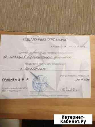 Фитнес абонемент Москва