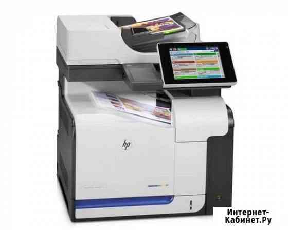 HP LaserJet Enterprise 500 M525 Кенже