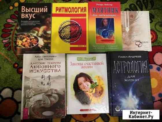 Книги Великий Новгород