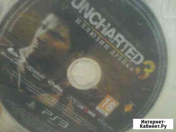 Диск ps3 uncharted 3 Саранск