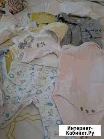Комплект для новорожденного (одежда) Севастополь