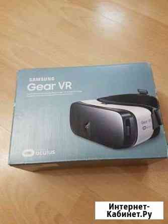 Очки виртуальной реальности SAMSUNG Gear VR Хабаровск