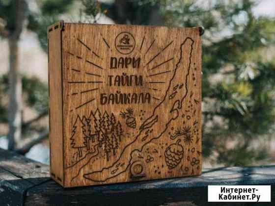 Подарочный набор Дары тайги Байкала Улан-Удэ