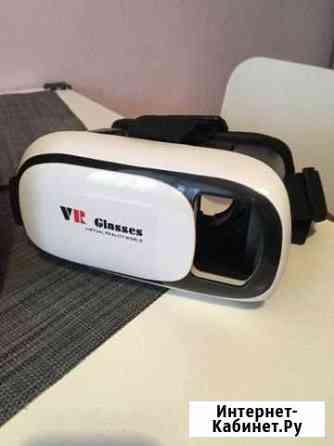 Очки виртуальной реальности Кудрово