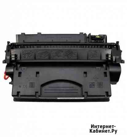 Продам картридж HP CE 505 X Великий Новгород