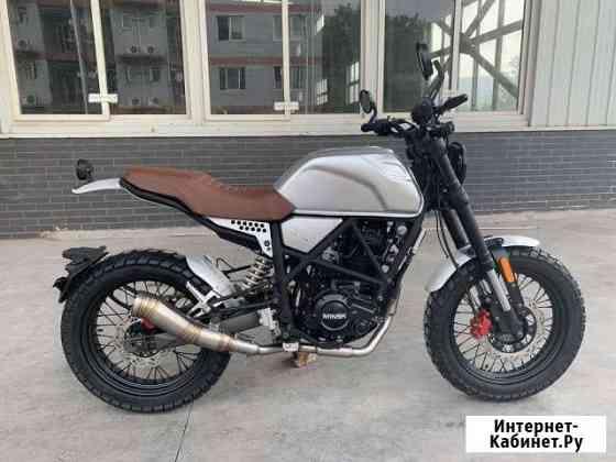 Мотоцикл минск M1NSK SKR-250 Беларусь новый Москва