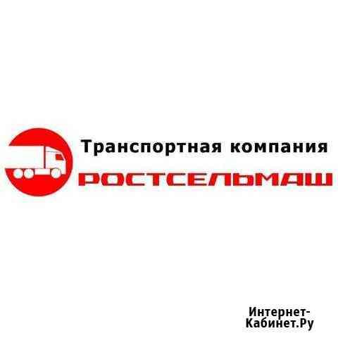 Водитель внутризаводского транспорта Ростов-на-Дону