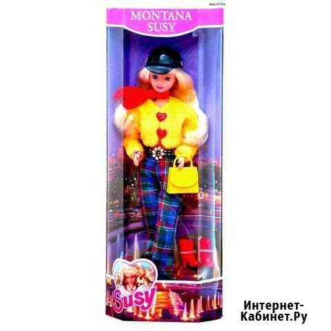 Винтажная кукла Susy Montana Махачкала