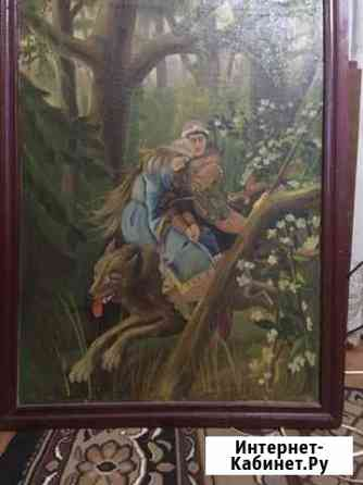 Картина 1953 Черкесск