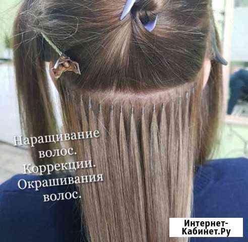 Наращивание волос, коррекция ) Чита