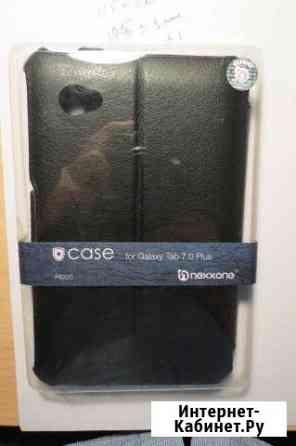 Чехол кожаный новый для Galaxy Tab 3 7.0 Москва