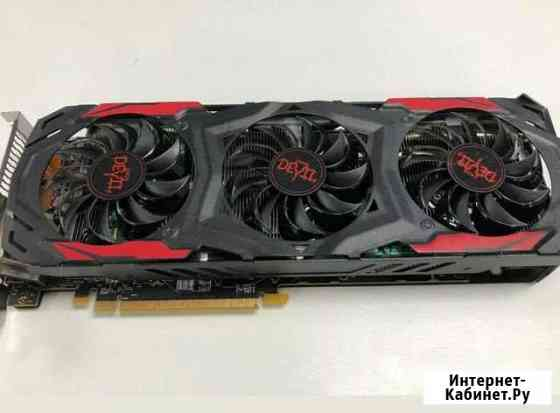 Видеокарта RX 570 4G RED devil Курган