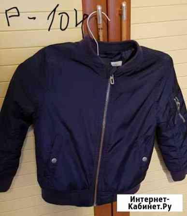Продам куртки Сургут