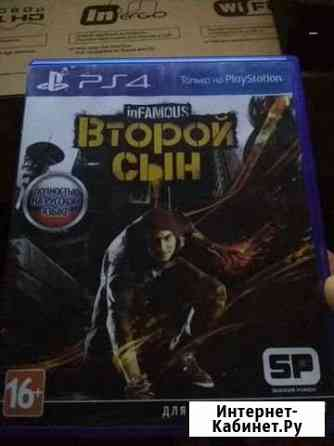 Игра на sony playstation 4 Шадринск
