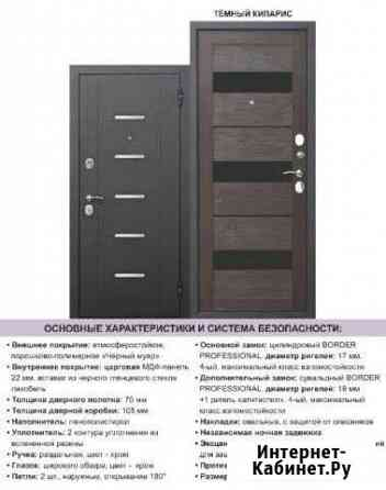 Сейфовые и межкомнатные двери установка прод Петропавловск-Камчатский