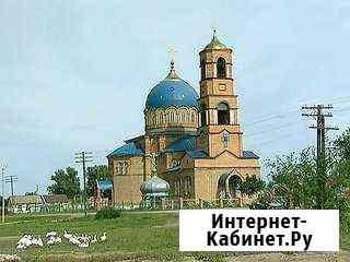 Экскурсия Свет журавлевских икон Самара