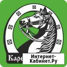 Водитель такси Бердск