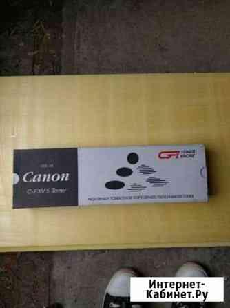 Тонер картридж Canon Новосибирск