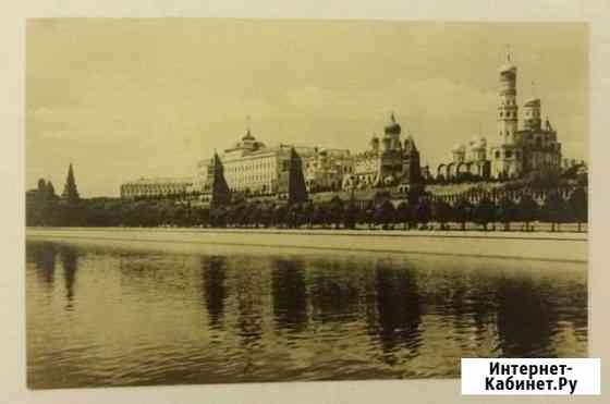 Почтовая карточка Москва. Кремль Сыктывкар