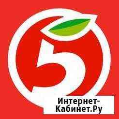 Администратор Нижнекамск