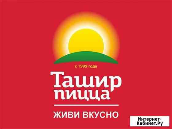 Кассир Нижний Новгород