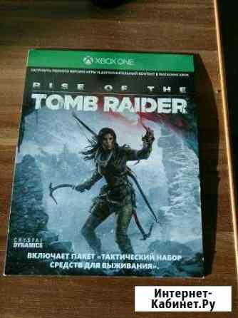 Tomb raider для xbox ONE Комсомольск-на-Амуре
