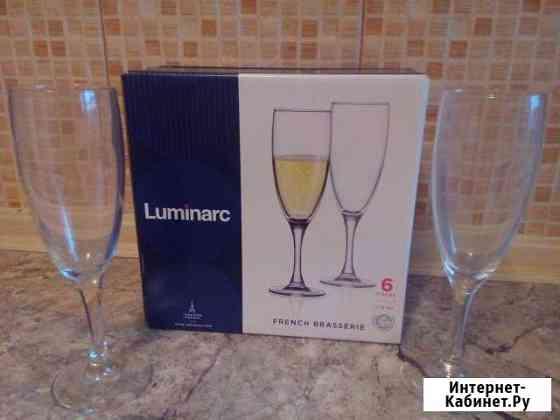 Бокалы для шампанского Luminarc Севастополь