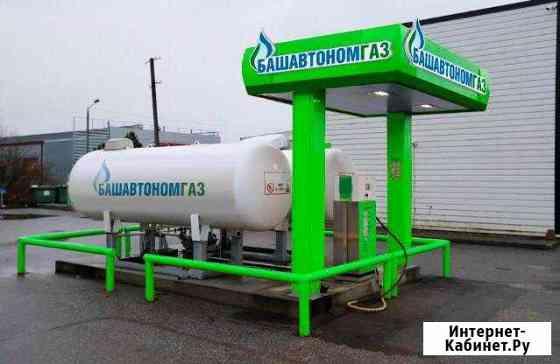 Агзс производство монтаж газовая заправка Кострома