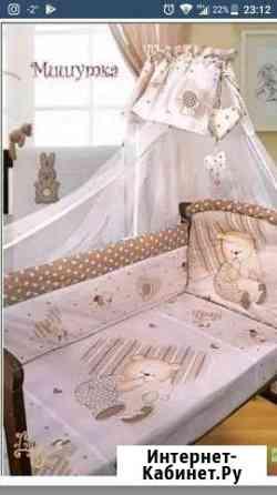 Бортики в кроватку и постельное+ балдахин Печора