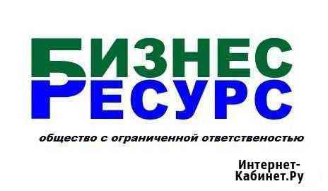 Кондуктор Ижевск