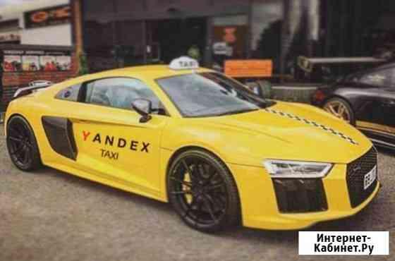 Подключение водителей к Яндексу Такси Пенза