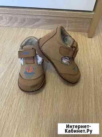Туфли Калуга