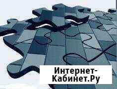 Требуются рабочие на укладку тротуарной плитки Калининград