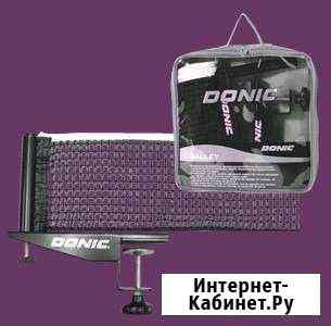Сетка с креплением Donic Rallye 80-8341 Грозный