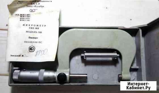 Микрометр СССР 50-75мм Абакан