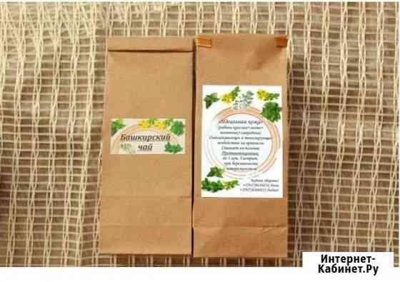 Травяной чай Башкирский чай Самара