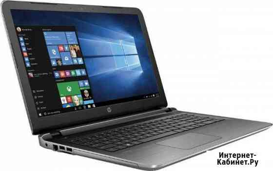 Продам ноутбук Петрозаводск