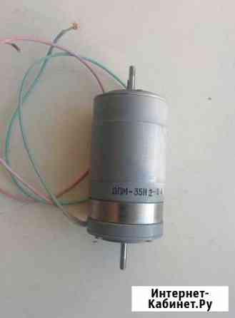 Электродвигатель дпм-35-Н2-04 Благовещенск