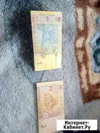 Деньги украинские Брянск